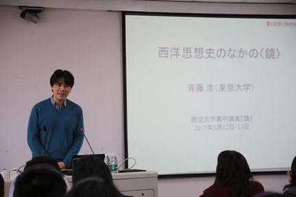 saito_wataru1-1.jpg