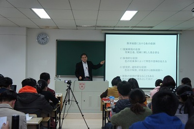miura_1-2_16.JPG